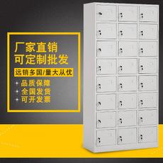 更衣柜18门铁皮钢制储物柜十八门员工学校碗筷柜更衣柜 铁皮鞋柜