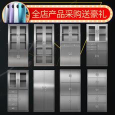 不锈钢文件柜304档案资料柜防腐储物柜手术室存放柜不锈钢矮柜