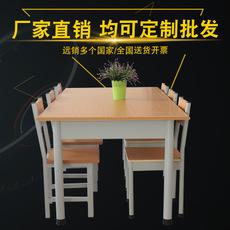 学校图书馆阅览课桌椅钢木阅览室桌子学生多人阅览台 阅览桌椅