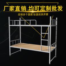 上下床厂家钢制上下铺床成人高低床学生公寓员工 宿舍双层铁床