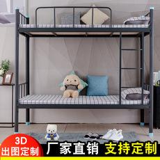 下铺厂家铁架床学生宿舍床钢制上下铺高低床单双层铁艺上下床