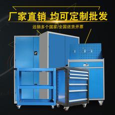 铁皮工具柜抽屉式车间双开门五金工具柜零件整理柜汽修工具柜定制